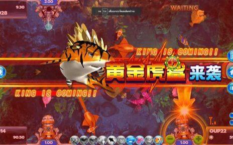 Fish Hunter 2 EX Newbie เกมผจญภัยใต้ทะเล ตามล่าขุ่มทรัพย์จากเหล่าปลา