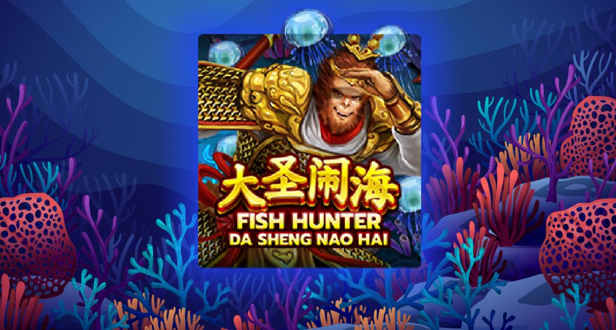 """ร่องลึกไปที่ก้นมหาสมุทรเพื่อคว้าขุมสมบัติที่ซ่อนอยู่กับเกมที่มีชื่อว่า """"FishHunter Da Sheng Nao Hai"""""""