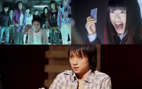 ภาพยนตร์ญี่ปุ่นแนวคาสิโน 3 เรื่องน่าดู
